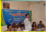 """''Sharing Meeting on plan and Budget at Upazila Levels'' - '' কর্মশালা """""""